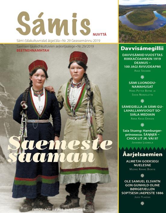 Sámis 29