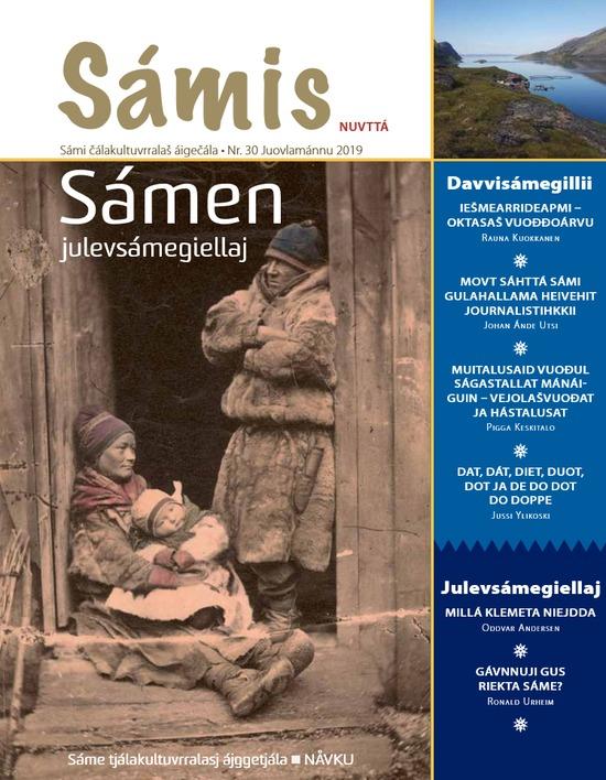 Sámis/Sámen 30