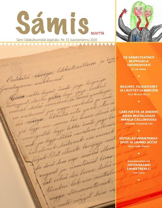 Sámis 32