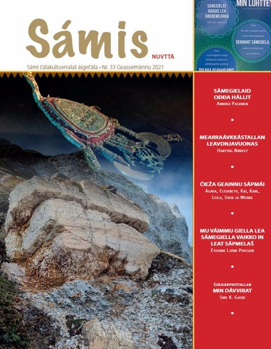 Sámis 33